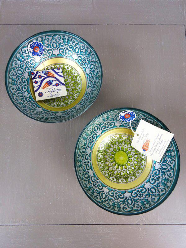 Topkapi Collection Decorative Bowl Set